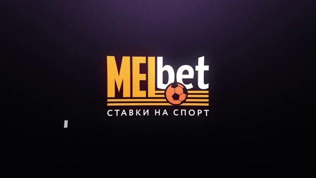 MelBet мобильная версия