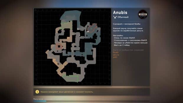 VibranceGUI для CS:GO