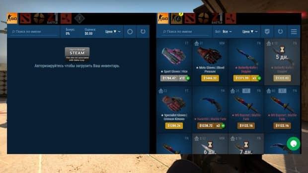 Дешевые ножи в CS:GO и способы их покупки