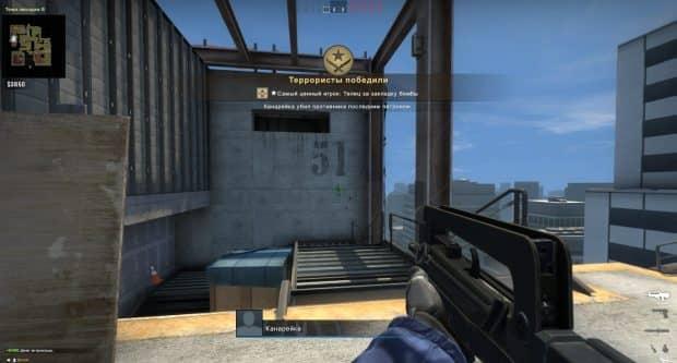 Как выбивать оружие в CS:GO?