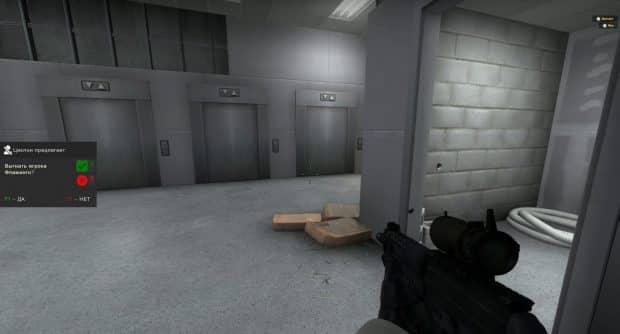 Карты в CS:GO